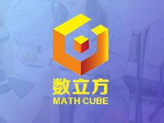 三中英才教育小学思维数学精品课程