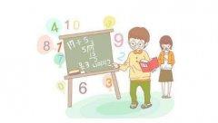 三中英才教育如何高效预习,三中英才有方法