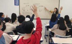 三中英才教育重庆三中英才教育培训学校怎么样?