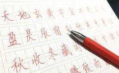 三中英才教育重庆三中英才免费素质试听课你领取了吗?